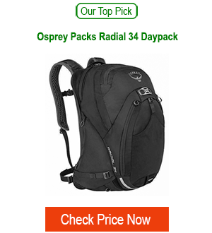 cycling backpack recommended